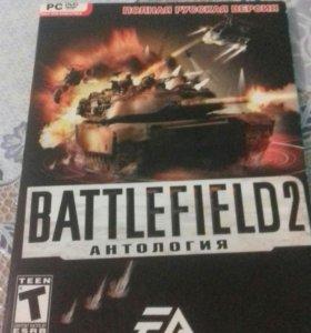 Battlefield2 анталогия