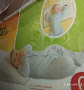 Подушка против коликов.