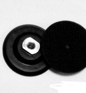 Насадка под гибкий алмазный диск 100 мм