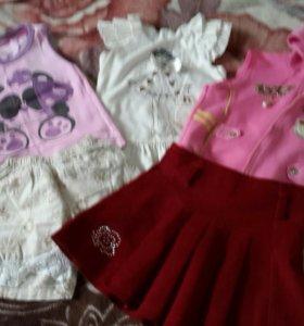 Одежда для девочки пакетом.