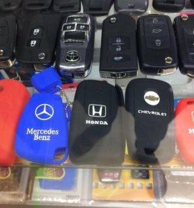 Чехлы на автоключ