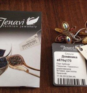 Серьги Jenavi позолоченные новые
