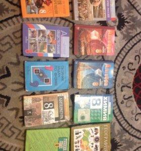 Учебники за 8-9 классы