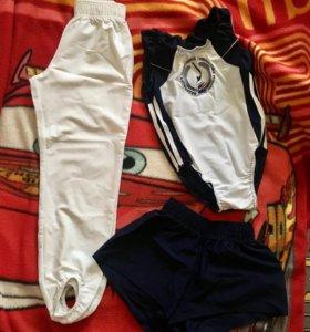 Комплект одежды для спортивной гимнастики