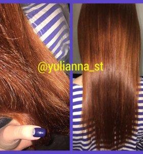дать объявление в газету все для вас, г.новочеркасск МОЯ РЕКЛАМА ДАТЬ ОБЪЯВЛЕНИЕ БЕСПЛАТНО Полировка волос<iframe width=
