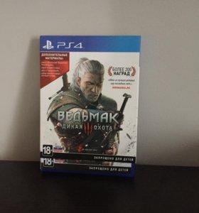 Продам ведьмак 3 на PS4