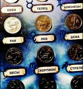 Набор монет Сомали знаки зодиака.