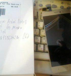 @ Модуль экрана Redmi Note 3 Xiaomi Gold новый