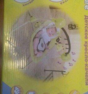 Детское кресло-качели Baby Care Balancelle