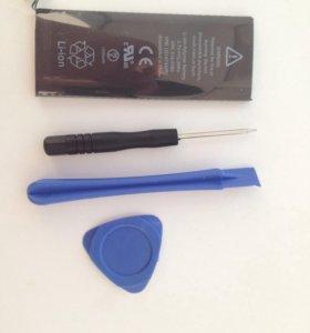 Новая батарейка для iPhone 4/4s 89878733248