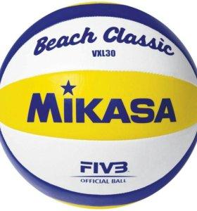 Мяч волейбольный Mikasa VXL30