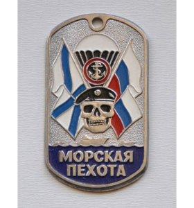 """Металлический нательный Жетон """"Морская Пехота"""""""