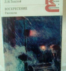 Книги различных серий