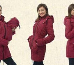 Куртка для беременных 3 в 1 деми