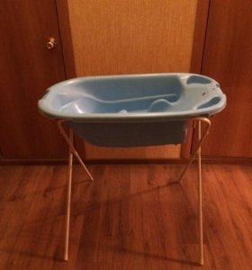 Ванночка для малыша с подставкой
