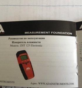 Измеритель влажности древесины и строй материалов