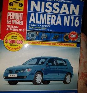 Инструкция Nissan Almera N16