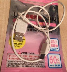 Кабель USB на iPhone 5,5s,6,6s,7📱60см