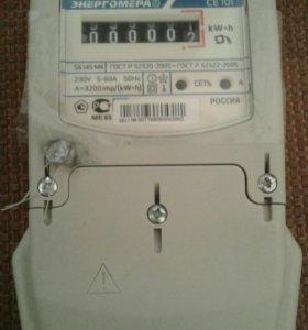 СЧЕТЧИК електрической энергий (однофазный)