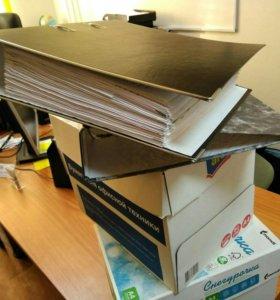 Архив. Хранение документов