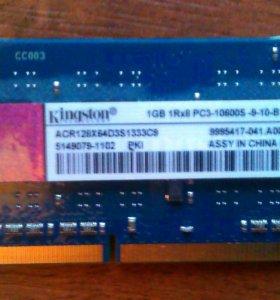 Оперативка для ноутбук 1Gb