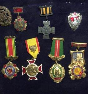 Значки, награды