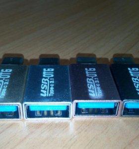Переходник OTG type C /USB