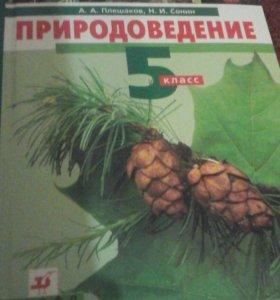 Учебничек
