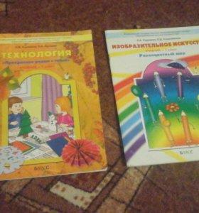 Учебники (их 3)
