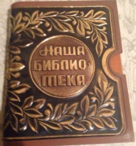 Наша библиотека каталог справочник