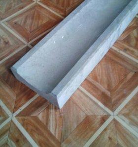 Водослив бетонный