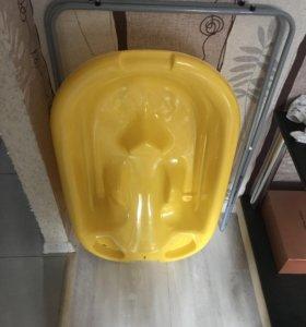 Ванночка детская с подставкой
