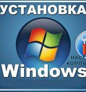 Установка, настройка OS Windows