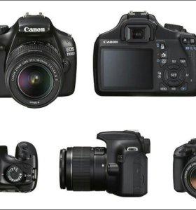 EOS Canon 1100D