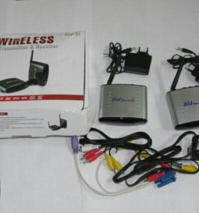 Беспроводной передатчик-ресивер AV комплект
