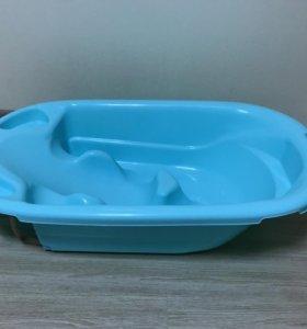 Ванночка + стульчик для купания