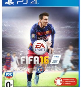 Продам FIFA 16 на PS4