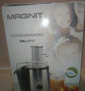 Соковыжымалка MAGNIT RMJ 2727