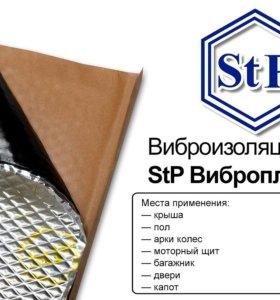 Виброизоляция STP.