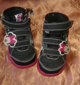 Ботинки (сапожки ) adidas