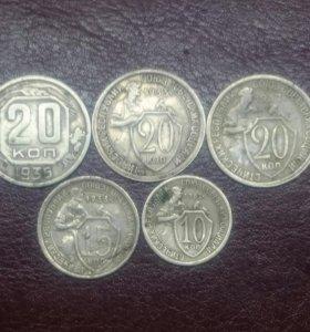 Монеты СССР ранних годов