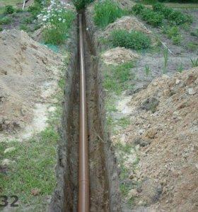 Прокладка водопровода и канализационных труб .