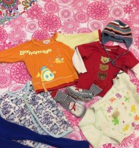 Пакет вещей для мальчика б/у