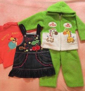 Детская одежда для девочки. Цена за все вместе