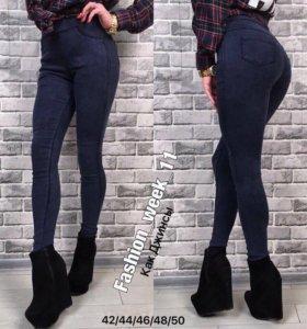 Новые Штаны, 46-48, леггинсы под джинсы