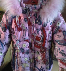 Зимней костюм
