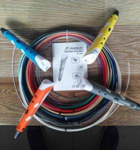 Пластик для 3D ручек - 18 цветов по 5 метров