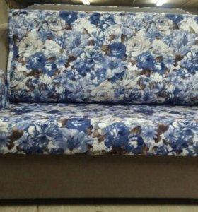Новый вакантной диван
