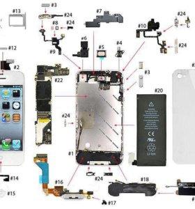 Запчасти на iPhone 4/4s