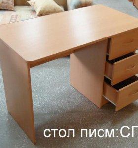 Стол письменный сп2